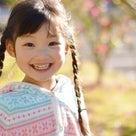 小さな習慣:セルフケア 1⃣ <朝>の記事より