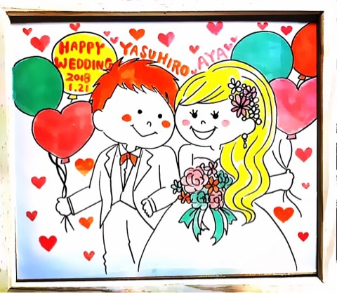 2018結婚お祝いイラスト イラストレーターiam Maimaiのウキウキで
