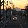 日本一!富士山!!の画像