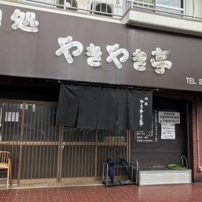 肉処 やきやき亭(広島市 東区 光町)の記事に添付されている画像