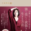 2月22日新刊発売 …
