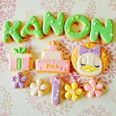 アイシングクッキーの販売価格☆の記事に添付されている画像