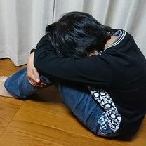 「その子に虚言癖はない?」虐待を告白した子の担任に校長が言った言葉の記事に添付されている画像