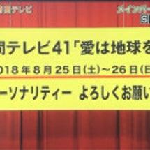 #513 【㊗️】S…
