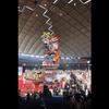 ふるさと祭り東京2018の画像