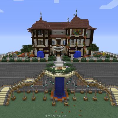 和風庭園というか小さな広場の記事に添付されている画像