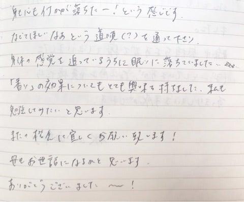 {68BB2C99-75F8-4751-9D9D-A9EE74A46F77}