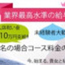 〜ユメモノガタリ〜 …