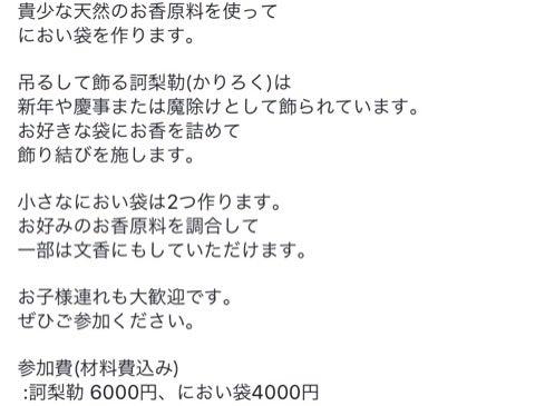 {F5526739-39B7-4ACA-841D-E1F30374E1F1}