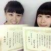 おにぎり△卒業!愛須ももの画像