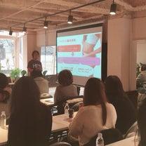 ボディメイク講座 in 京都の記事に添付されている画像
