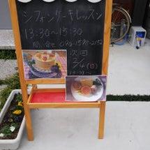 シフォンケーキレッス…