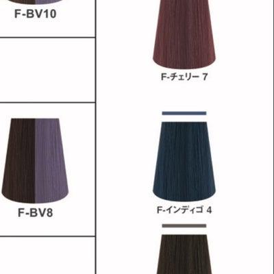 濃い青でトーンダウン+透明感を。N.カラー「インディゴ」で作るヘアカラーの記事に添付されている画像