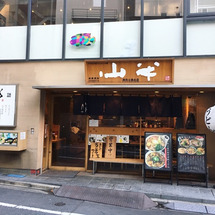 松山独特の甘い鍋焼き…