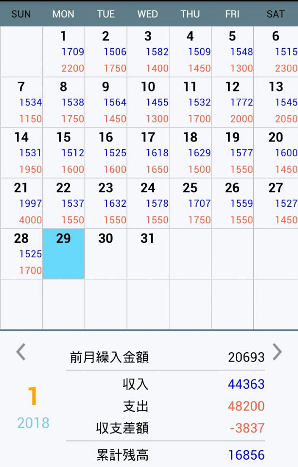 IMG_20180129_062633122.jpg