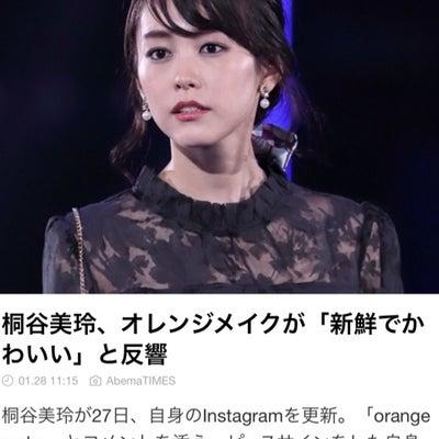 ♡桐谷美玲さんのパーソナルカラー♡の記事に添付されている画像