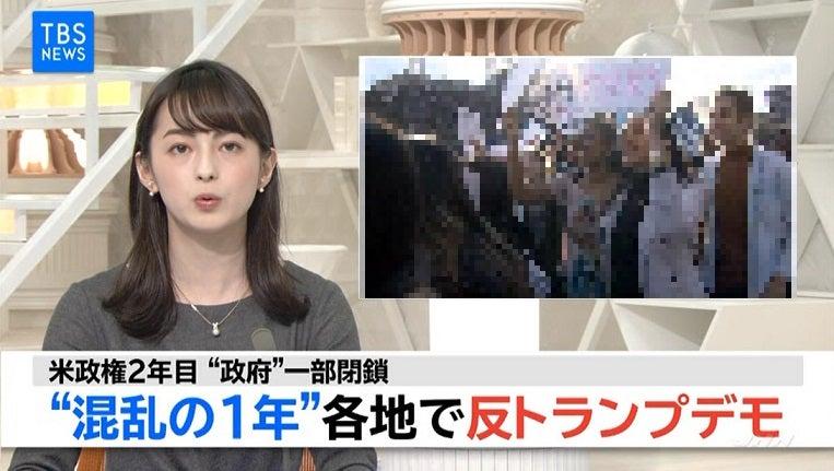 キー局女子アナのTVPhotoJNNニュース 山本恵里伽 01/21