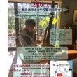 ♪Live@cafe…