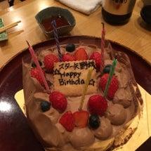 誕生日でした②