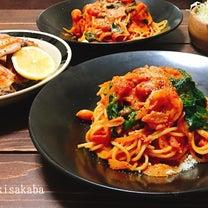 海老のトマトクリームスパゲティ。レシピ。の記事に添付されている画像