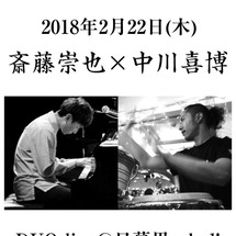2018/02スケジ…