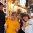 沖縄本島スリムクラブ…