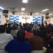 東京イベント