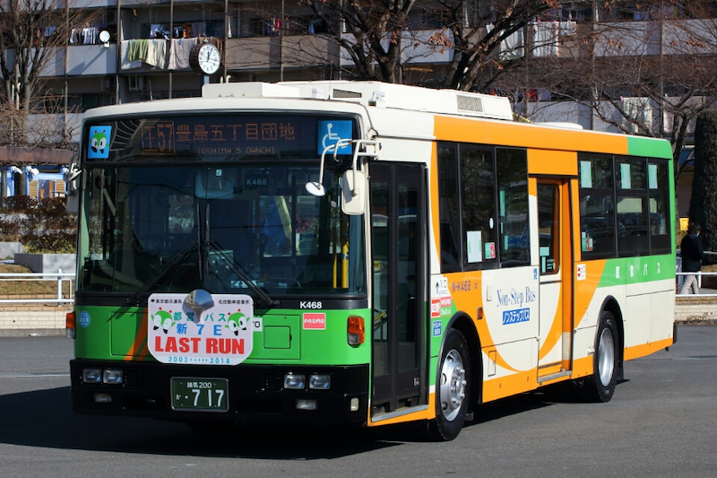 都営バスの話題(北営業所) | ほ...