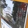 大倉山未公開土地情報の画像