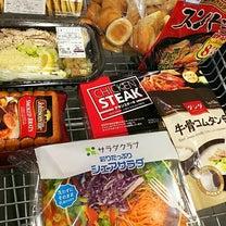 コストコで夕飯のお買い物&おうちごはんの記事に添付されている画像