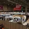 雑貨EXPO & 国際宝飾展 +°の画像