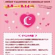 chocolat 2…