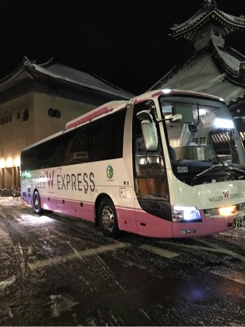 城崎温泉から東京へ夜行バスを使ってみる