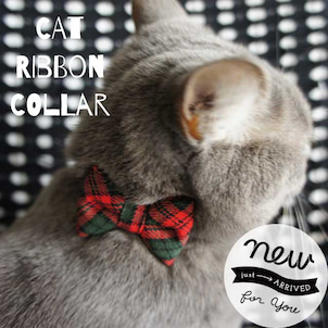 ぷっくりリボンの猫首輪にチェック柄が登場!の画像