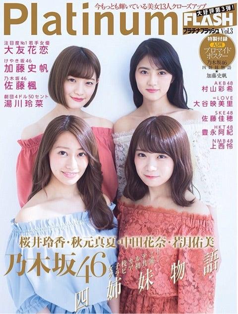 髪のアクセサリーが素敵な桜井玲香さん