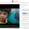 自動翻訳技術 ビデオスクリプトの翻訳技術の画像