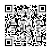 アロマテラピー検定1級対策:こえのブログコース第1回「アロマテラピー検定、ってどんなもの?」の画像