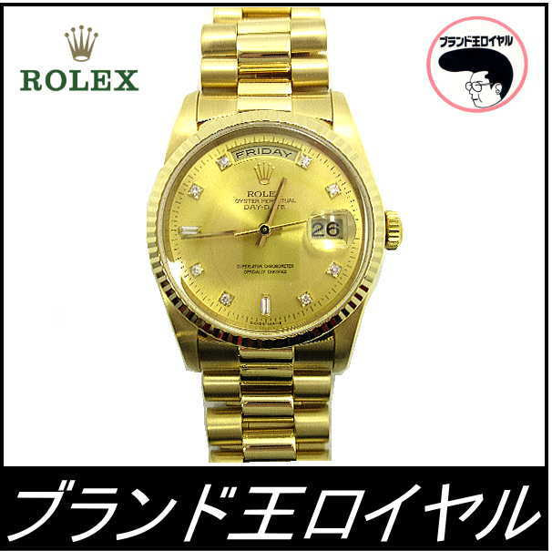 purchase cheap 417a7 08731 ROLEX ロレックス 18238 デイデイト メンズ 金無垢☆ | 森田勉 ...