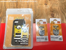 I phone アクセサリー | iphone7plus iring