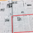 本日の日経産業新聞に…