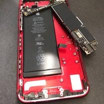 iPhone7充電出来ない…の記事に添付されている画像