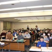 静岡市講演報告