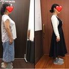 ブライダルダイエットご卒業おめでとうございます❣️〜久留米で確実に痩せるダイエットサロン〜の記事より