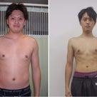 今日は厳しめ。だって事実だもん。〜久留米で確実に痩せるダイエットサロン〜の記事より