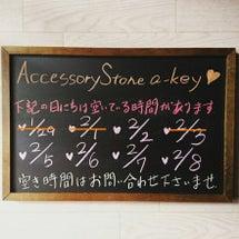 a-keyサロンの空…