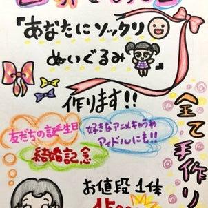 Shuffle dance!!の画像