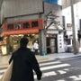 愛媛県1日目〜