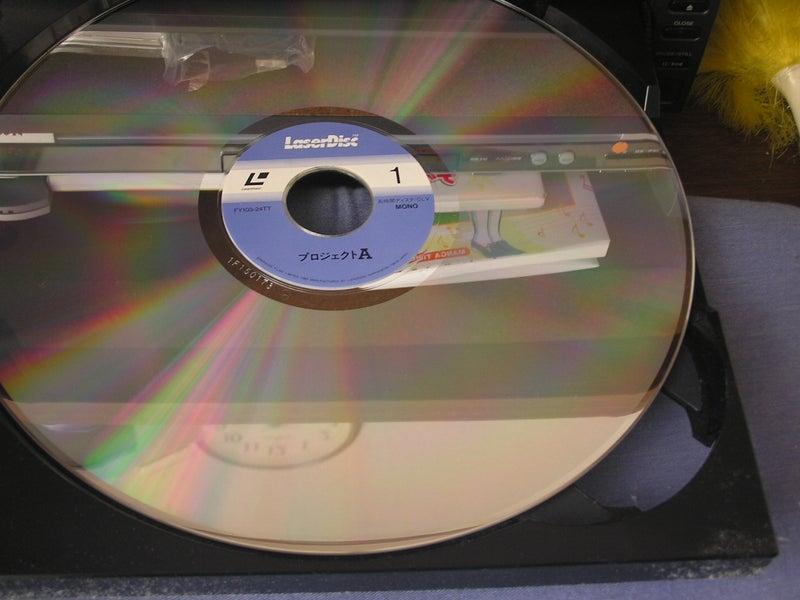 昭和の記憶 その21 レーザーディスク | g-horibata