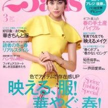 【雑誌掲載】25an…