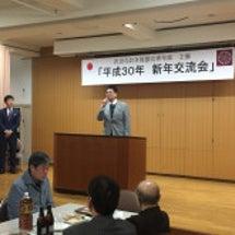 沢田なおき吹田市議会…